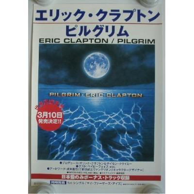 Clapton, Eric - Poster - JAP - Pilgrim - PROMO
