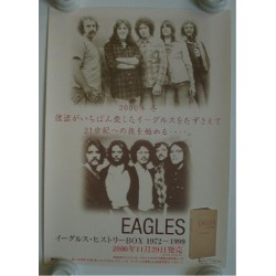 Eagles - Poster - JAP - Box 1972 - 1999 - PROMO