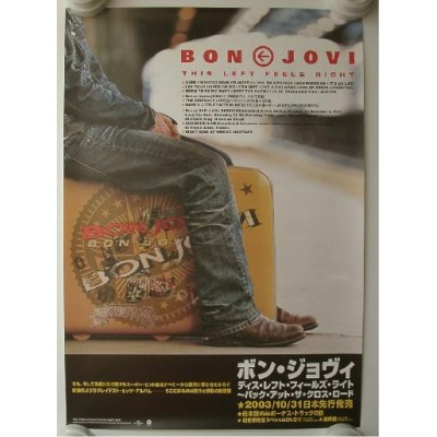 Bon Jovi - Poster - JAP - This Left Feels Right - PROMO