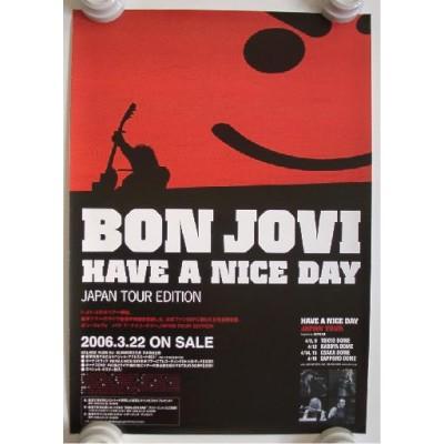 Bon Jovi - Poster - JAP - Have A Nice Day - PROMO