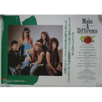 Bon Jovi - Poster - JAP - Make A Difference - PROMO - RARE
