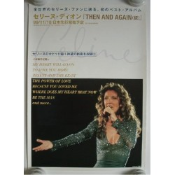 Dion, Celine - Poster - JAP - Then And Again - PROMO