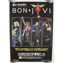 Bon Jovi - Poster - JAP - 2010 Japan Tour