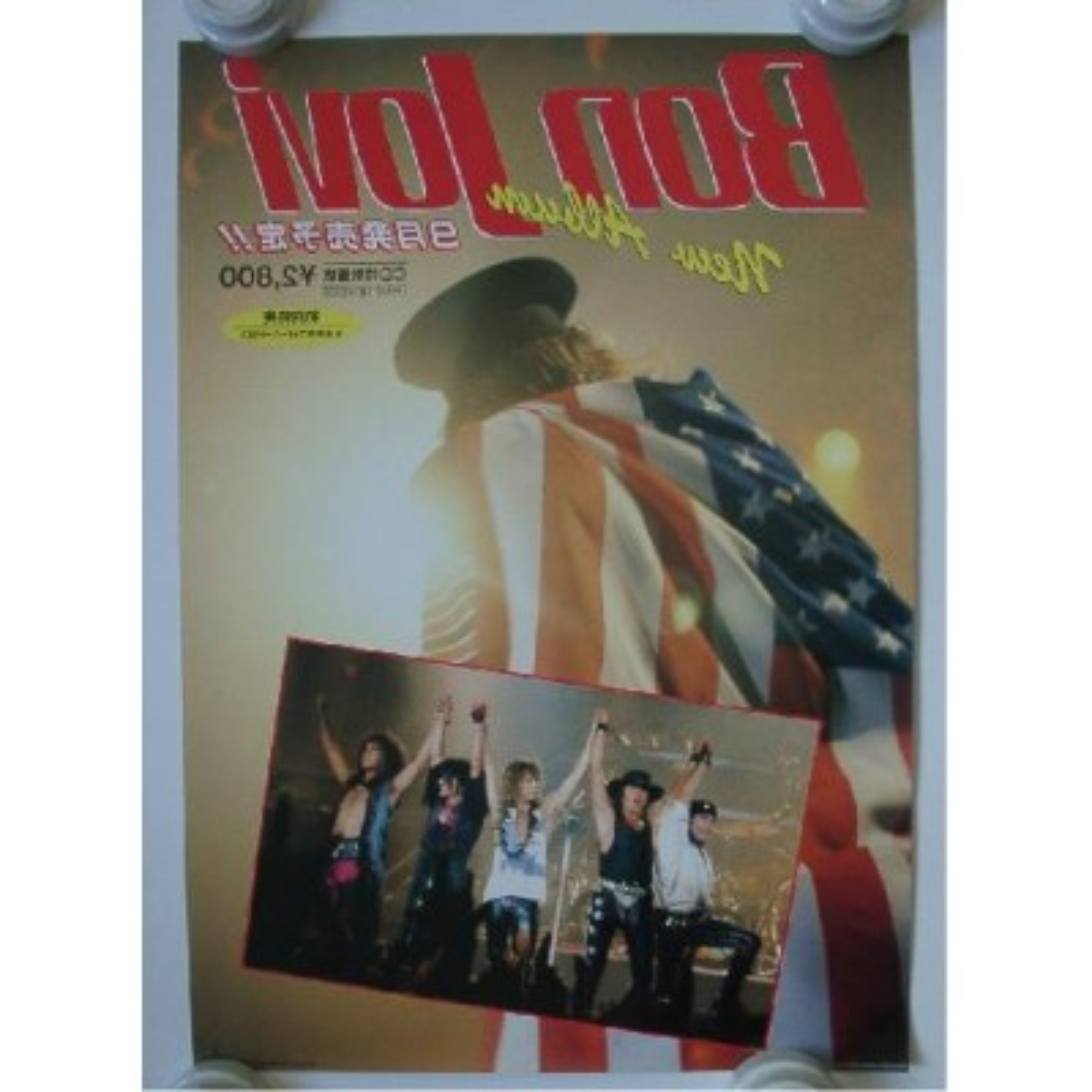 Bon Jovi - Poster - JAP - New Album - PROMO