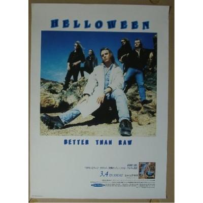 Helloween - Poster - JAP - Better Than Raw - PROMO
