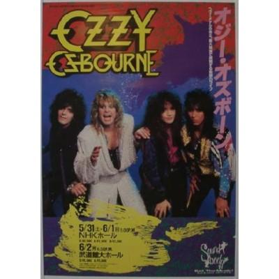 Osbourne, Ozzy - Poster - JAP - 1986 Japan Tour