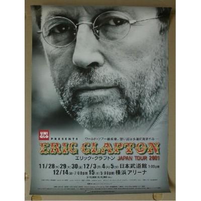 Clapton, Eric - Poster - JAP - 2001 Japan Tour - PROMO