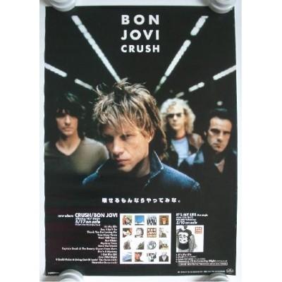 Bon Jovi - Poster - JAP - Crush - PROMO