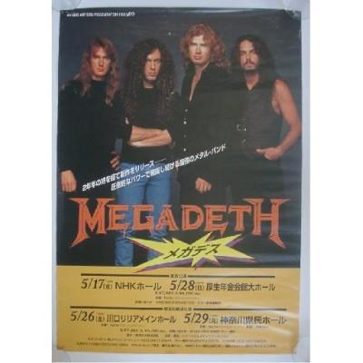 Megadeth - Poster - JAP - 1995 Japan Tour - RARE