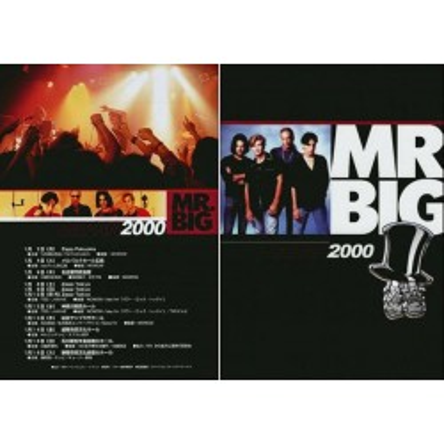 Mr. Big - Tourbooks - JAP - 2000 Japantour