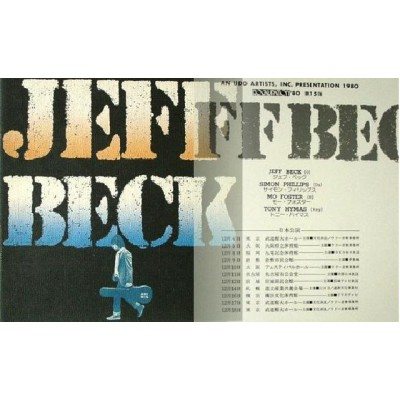 Beck, Jeff - Tourbooks - JAP - 1980 Japan Tour