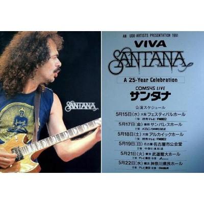 Santana - Tourbooks - JAP - 1991 Japantour