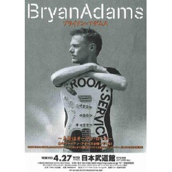 Adams, Bryan - Flyer - JAP - 2005 Japan Tour