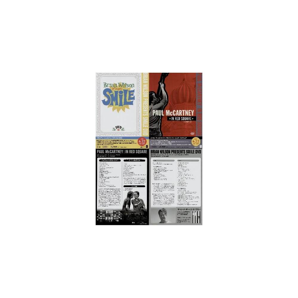 Beatles - Paul McCartney - Flyer - JAP - In Red Square A Concert Film - PROMO