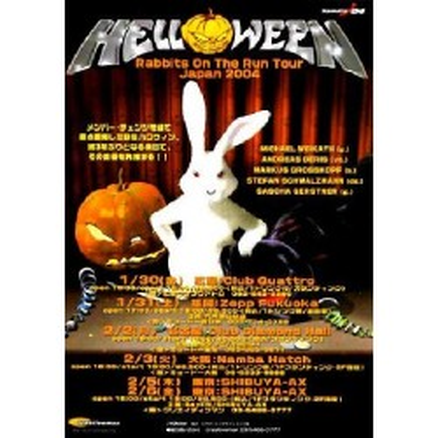 Helloween - Flyer - JAP - 2004 Japantour