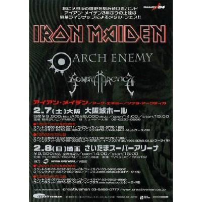 Iron Maiden - Flyer - JAP - 2004 Japan Tour - Black
