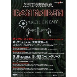 Iron Maiden - Flyer - JAP - 2004 Japan Tour - Black