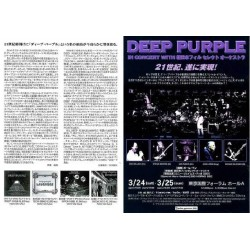 Deep Purple - Flyer - JAP - 2001 Japan Tour