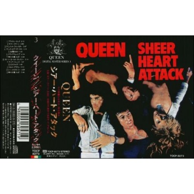Queen - CD - JAP - Sheer Heart Attack