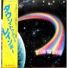 Rainbow - LP - JAP - Down To Earth