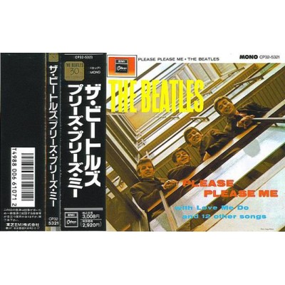 Beatles - LP - JAP - Please Please Me