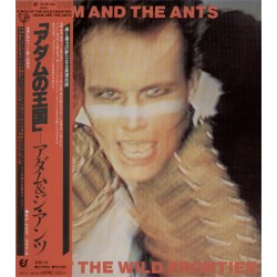 Adam And The Ants - LP - JAP - Kings Of The Wild Frontier