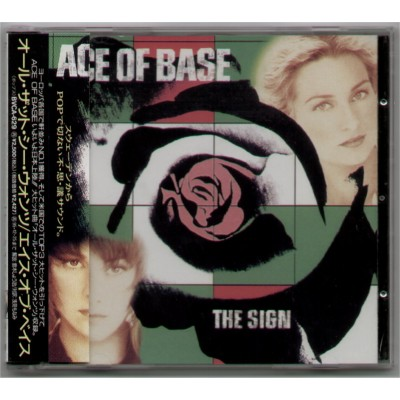 Ace Of Base - CD - JAP - The Sign