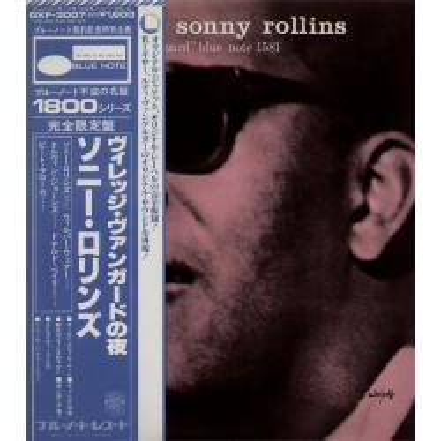 "Rollins, Sonny - LP - JAP - At Night At The ""Village Vanguard"" - Blue Note"