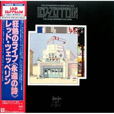 Led Zeppelin - 2 LP - JAP - The Songs Remains The Same - Yellow Obi