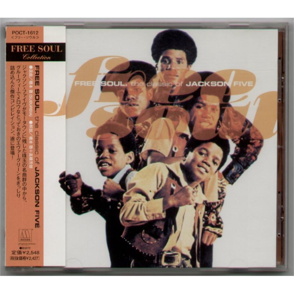 Jackson 5 - CD - JAP - Free Soul - The Classic Of Jackson Five