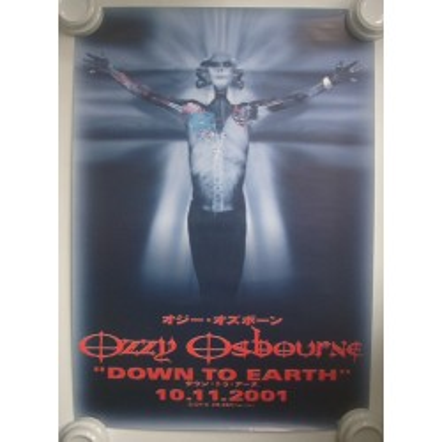 Aerosmith - Poster - JAP - Just Push It - PROMO