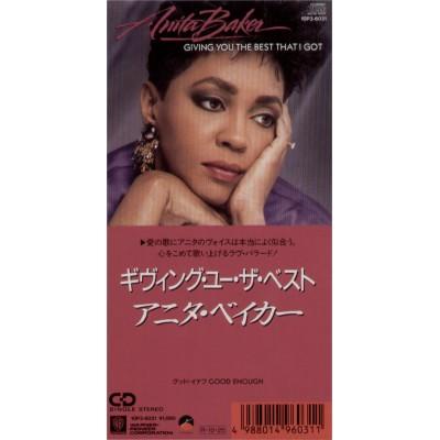 "Baker, Anita - 3"" CD - JAP - Giving You The Best That I Got - PROMO"