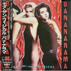 "Bananarama - 12""  JAP -  More Than Physical"