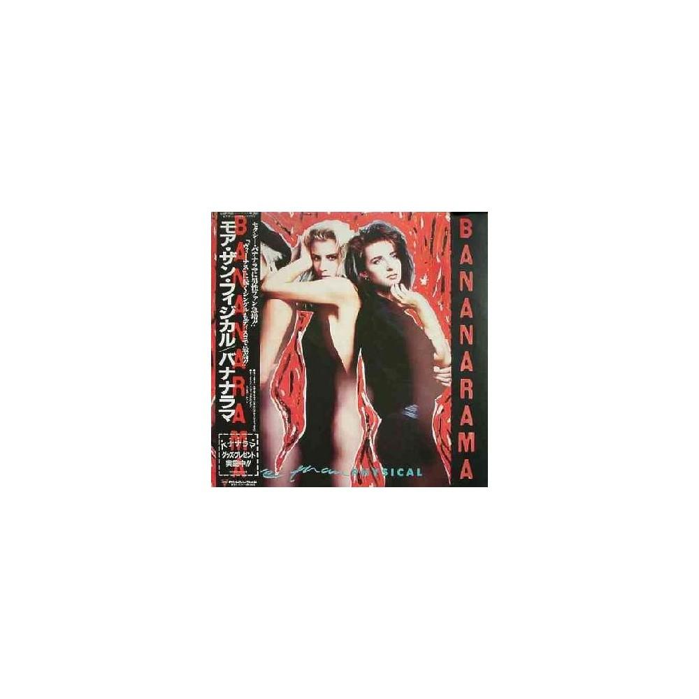 """Bananarama - 12""""  JAP -  More Than Physical"""