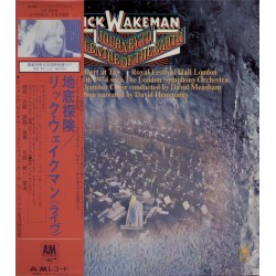 Wakeman, Rick - YES - LP - JAP - Journey To The Centre Of The Earth