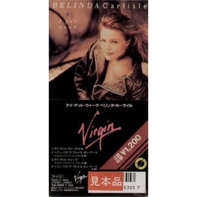 """Madonna - 3"""" CD - JAP - I'll Remember"""