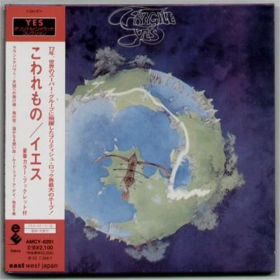 Yes - CD - JAP - Fragile