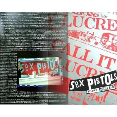 Sex Pistols - Tourbooks - JAP - 1996 Japantour