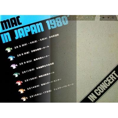 Deep Purple - Tourbooks - JAP - 1985 Japantour