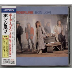 "Bon Jovi - 12"" - JAP - Borderline"