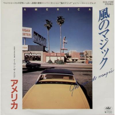 """America - 7"""" JAP - California Dreaming"""