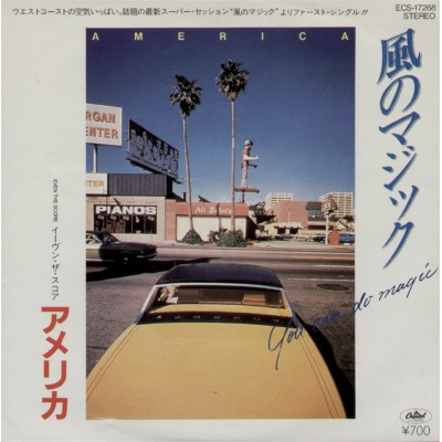 "America - 7"" JAP - You Can Do Magic"