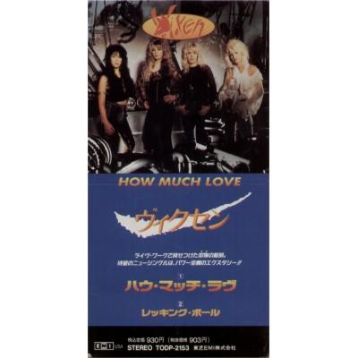 """Vixen - 3"""" CD - JAP - How Much Love - PROMO"""