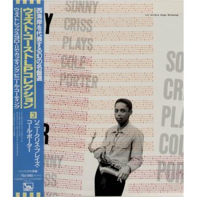 Criss, Sonny - LP - JAP - Sonny Criss Plays Cole Porter