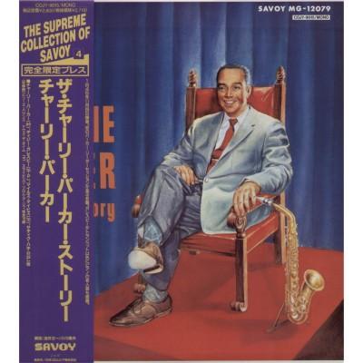 Parker, Charlie - LP - JAP - The Charlie Parker Story