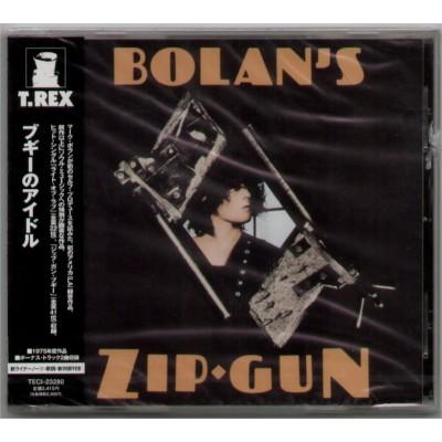 T. Rex - CD - JAP - Bolan's Zip Gun - PROMO - SEALED