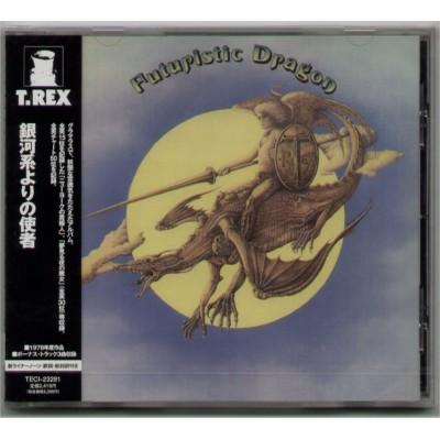 T. Rex - CD - JAP - Futuristic Dragon - PROMO - SEALED