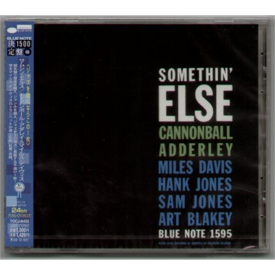 Adderley, Cannonball - Davis, Miles - CD - JAP - Somethin' Else - SEALED