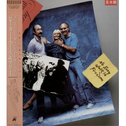 Peter, Paul & Mary - LP - JAP - No Easy Walk To Freedom - PROMO