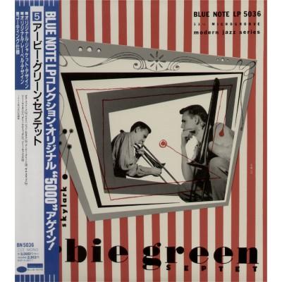 Urbie Green Setpet - LP - JAP - Urbie Green Setpet - PROMO